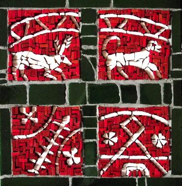 medieval tile quartet small.JPG